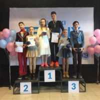 Winners / Advanced novices, Ice Dance